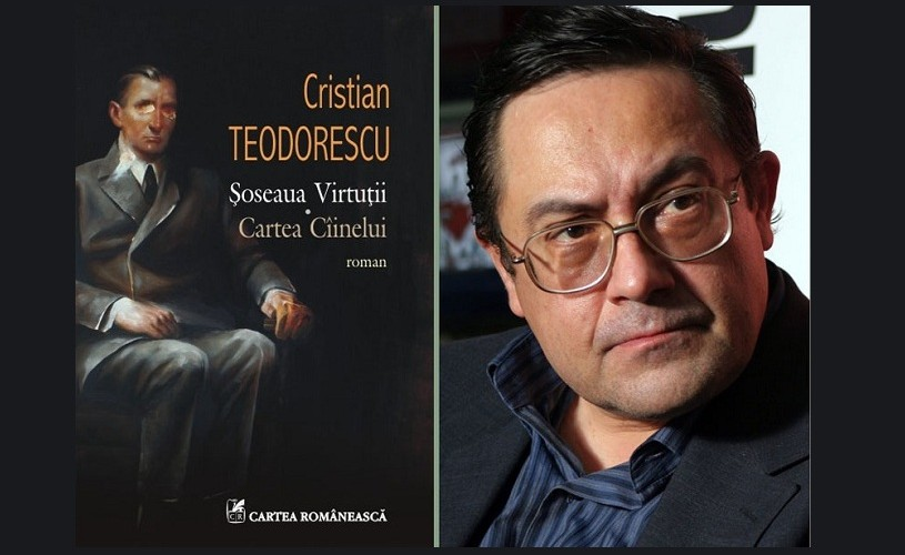 Cristian Teodorescu și Bogdan Ghiu, Premiul PEN România 2016