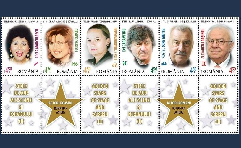 Romfilatelia omagiază mari actori ai scenei româneşti