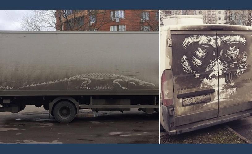 Când praful de pe mașini devine artă