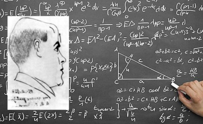 Pius Sérvien, fondator al esteticii matematice