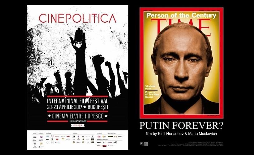 Cinepolitica 2017: de la ascensiunea extremei drepte în Franța la protestele anti-Putin din Rusia