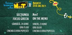 Filme și artă culinară, la NexT 2017