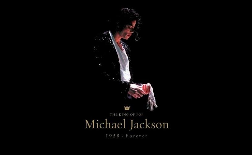 Nouă ani de la moartea Regelui muzicii pop