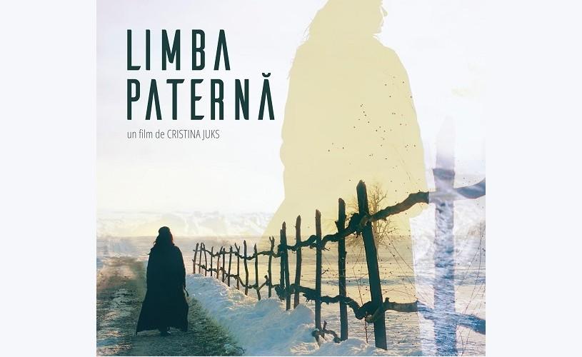 """Scurtmetrajul """"Limba paternă"""", de Cristina Juks, în competiția Short Film Festival in Drama"""
