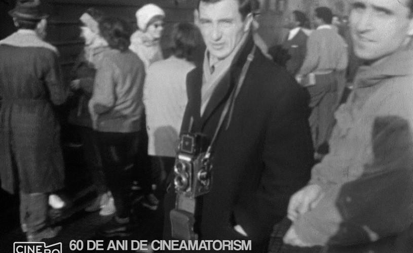 Arhivele Cineamatorilor din Republica Socialistă România