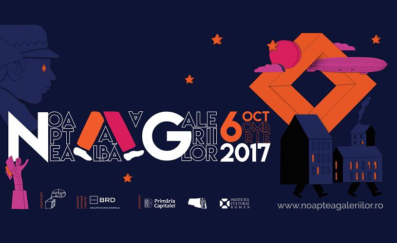 Noaptea Albă a Galeriilor, pe 6 octombrie, în peste 152 de spații din 12 orașe
