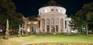 """Olah, Liszt şi Dvorak deschid stagiunea la Filarmonica """"George Enescu"""""""