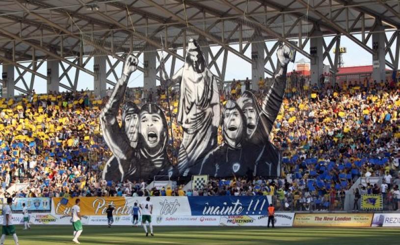 Carpeta din Astana și întoarcerea de la Ploiești. OPINIA lui Dede's