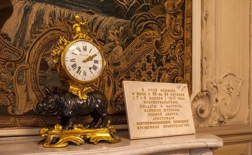 Muzeul Ermitaj a repornit ceasul oprit în ziua Revoluției Ruse