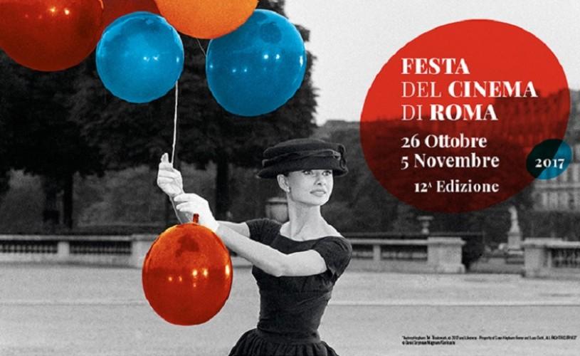 Lynch, Dolan și Moretti, la Festivalul de Film de la Roma
