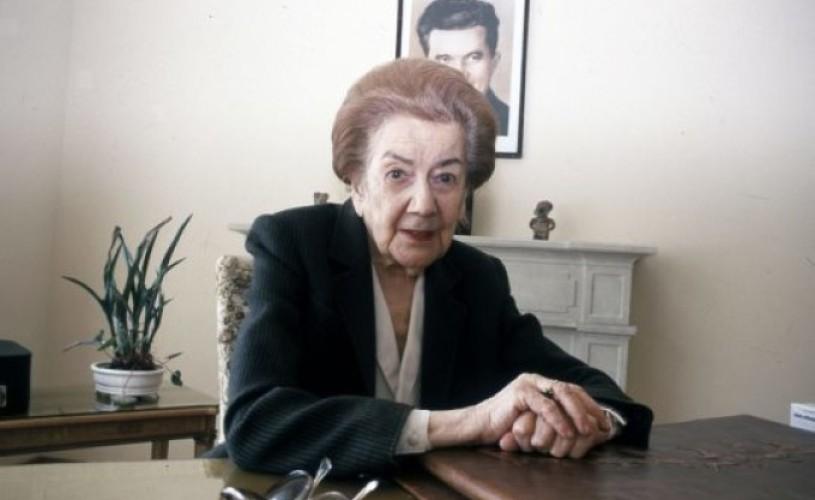 Femei celebre în lumea medicală: Ana Aslan