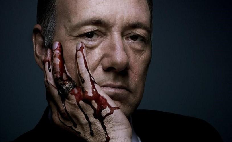 """""""House of Cards"""", suspendat până la """"noi ordine"""""""