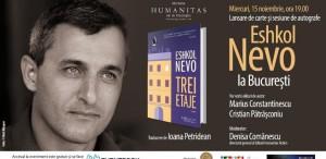 Eshkol Nevo, cea mai importantă voce a noii generații de scriitori israelieni, vine la București
