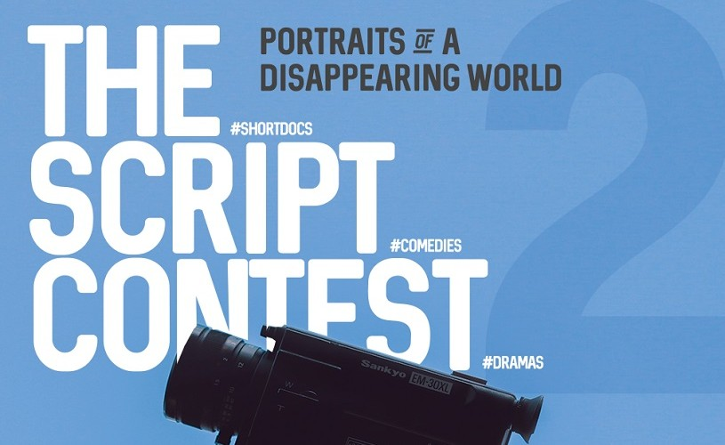 The Script Contest: concurs de scenarii de scurtmetraj