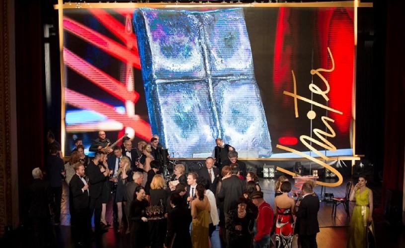 Cine sunt nominalizații la Premiile UNITER 2018?