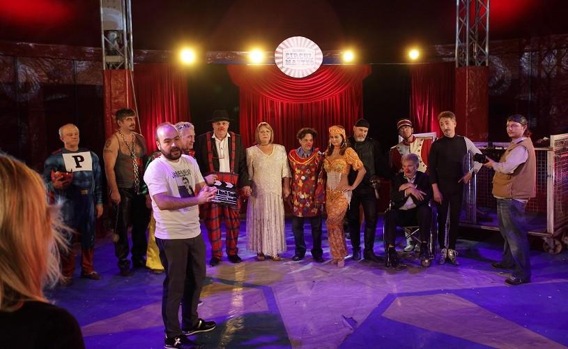 """""""Circul Matteo"""", o premieră-eveniment"""