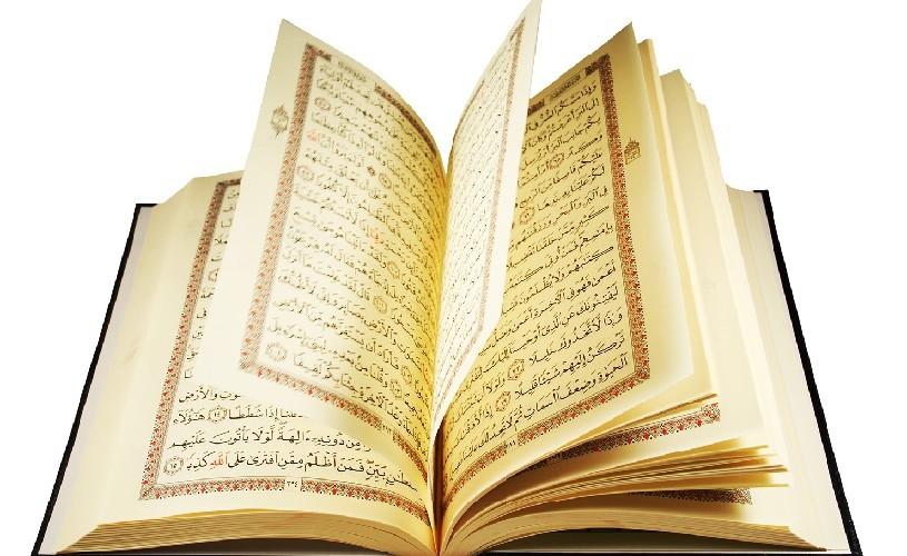 Cărți de neocolit: Coranul
