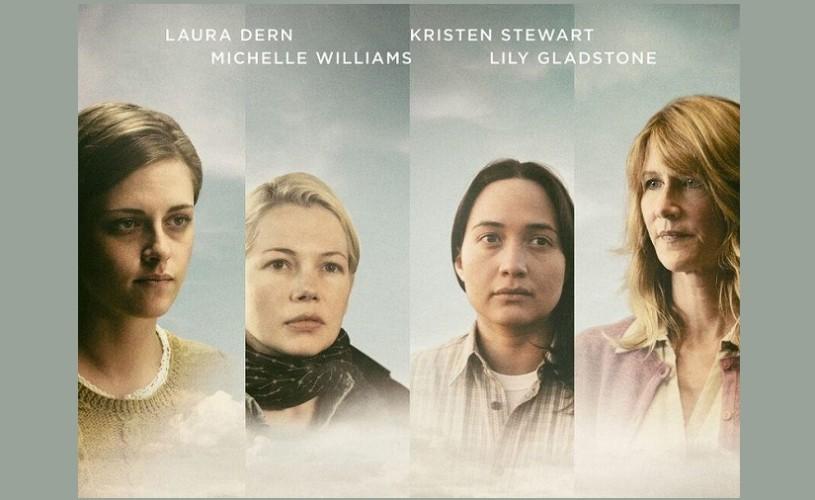 Filme regizate de femeile puternice ale indie-ului american în AIFF