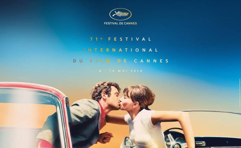 Cannes 2018: Nume consacrate, reveniri spectaculoase și noutăți