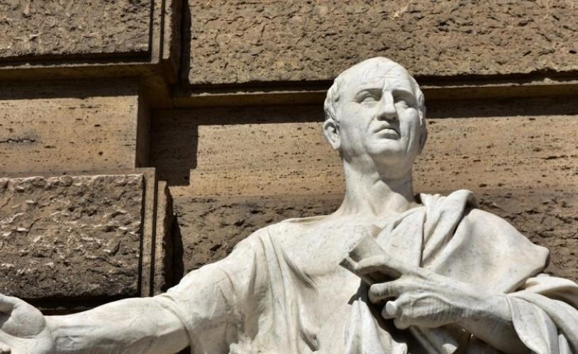 """Cărți de neocolit. """"Despre îndatoriri"""", recomandările lui Cicero"""
