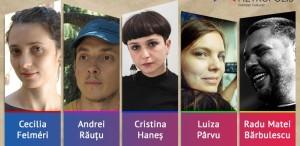Regizorii români ai viitorului (2)