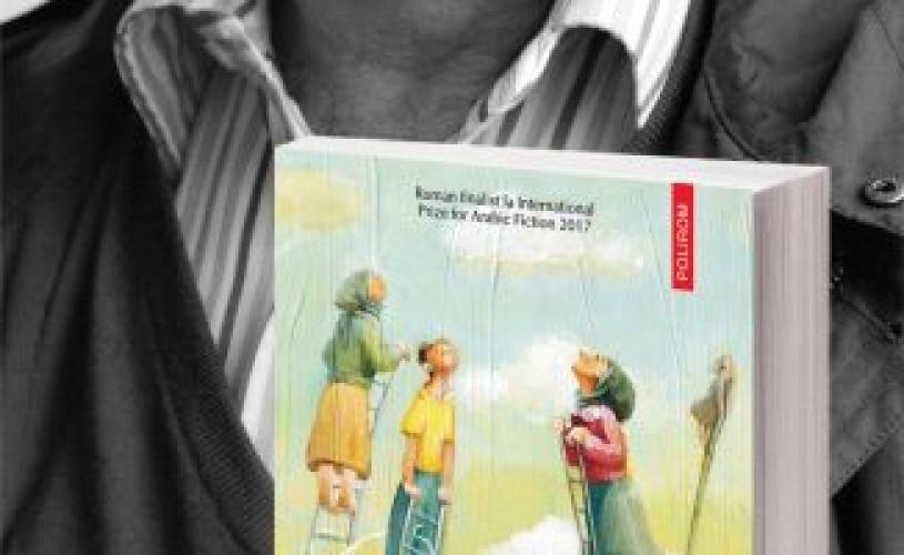 Timp, Memorie și Spațiu în literatura exilului