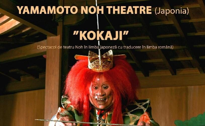 Cultura japoneză celebrată la TNB prin două evenimente de excepție
