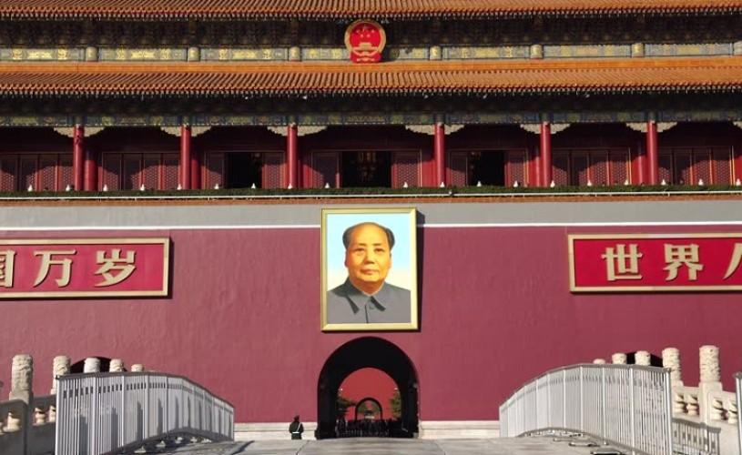 China în zece cuvinte