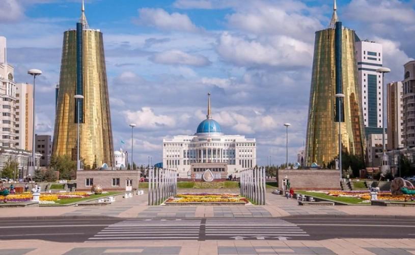 Ilustrată din Astana