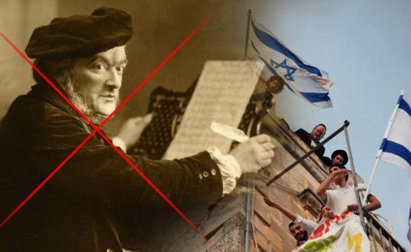 Radioul public israelian şi-a cerut scuze după ce a difuzat muzica lui Wagner