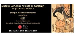 O nouă expoziție MNAR aduce în prim-plan arta japoneză