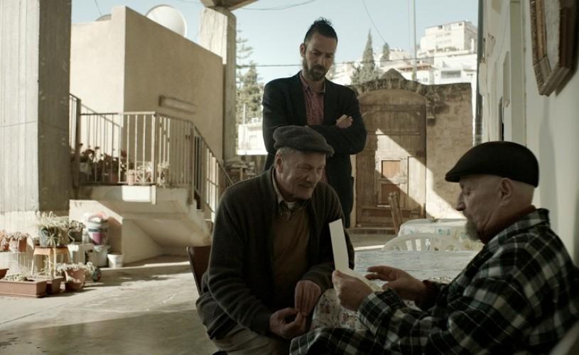 """Filmul """"Wajib"""", în premieră în România la Festivalul Filmului Palestinian"""
