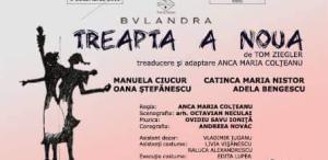 """""""Treapta a noua"""", în premieră la Bulandra"""