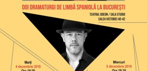 Spania la Teatrul Odeon