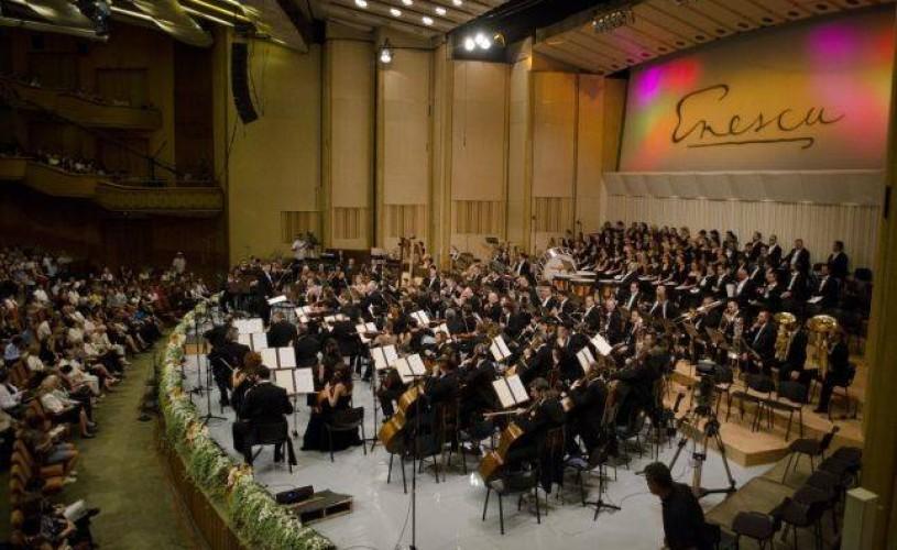 Filarmonica George Enescu, 150 de ani de existenţă. Khatia Buniatishvili și Horia Andreescu pe scena Ateneului Român