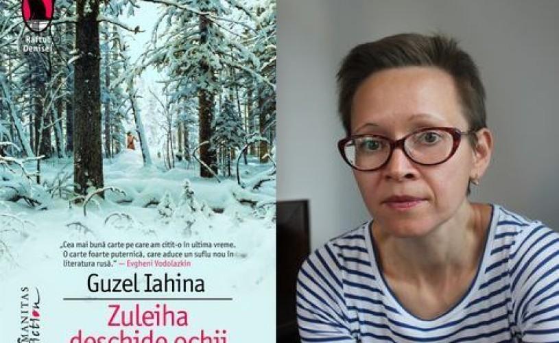 Topul celor mai bune 5 romane publicate în 2018
