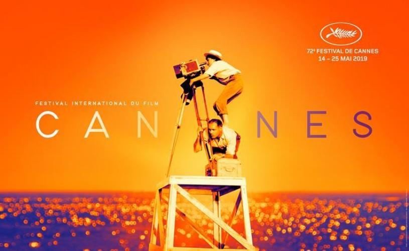 Afişul Festivalului de Film de la Cannes 2019, inspirat de opera regizoarei Agnès Varda