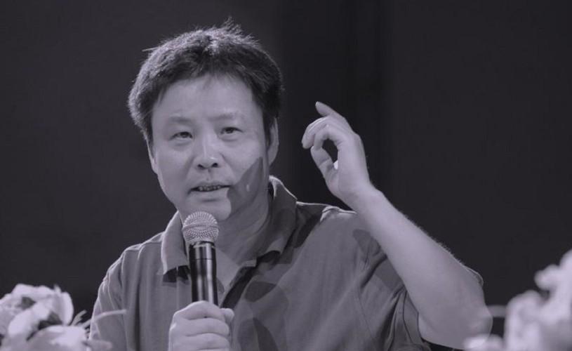 Scrisoare către Yu Hua