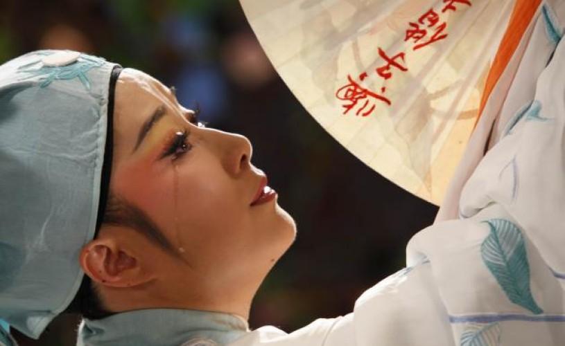 "FITS 2019: 7 motive să descoperi ""Butterfly Lovers"" și opera chinezească Yue"