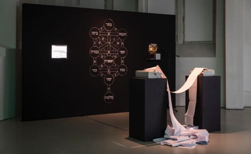 Liminal, festivalul de artă, știință și tehnologie. BUCUREȘTI 19-23 iunie