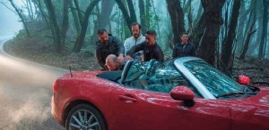 """""""La Gomera"""", în regia lui Corneliu Porumboiu, la Festivalul Internațional de Film Independent ANONIMUL"""