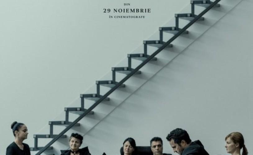 """""""Zavera"""", premieră în Festivalul Internațional de Film de la Cairo"""
