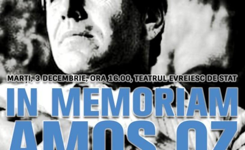 In Memoriam Amos Oz, la Teatrul Evreiesc