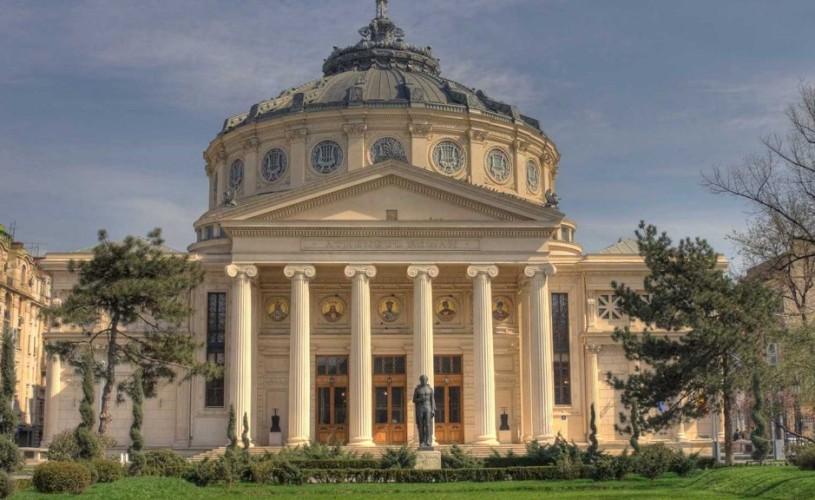 Concerte de Crăciun la Ateneul Român