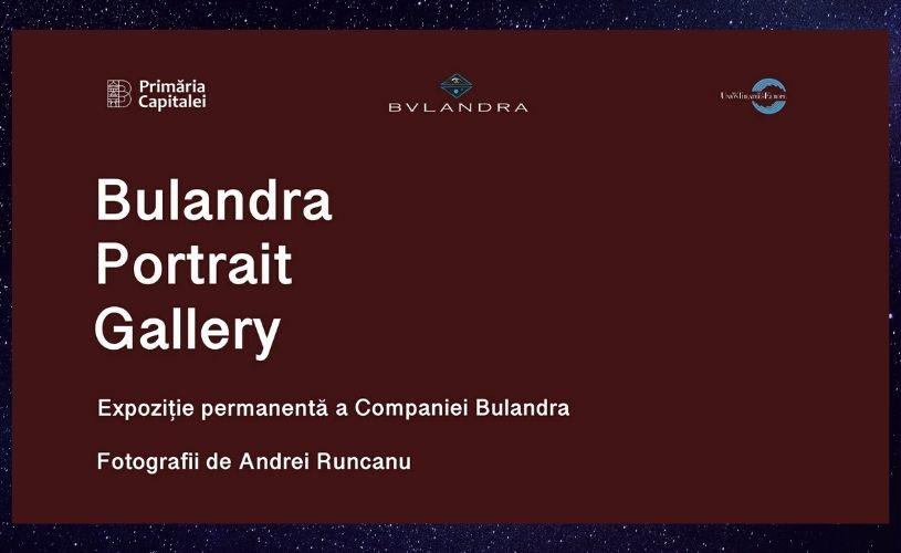 Bulandra Portrait Gallery – expoziție permanentă de portrete ale actorilor