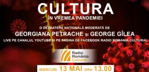 Cultura în vremea pandemiei