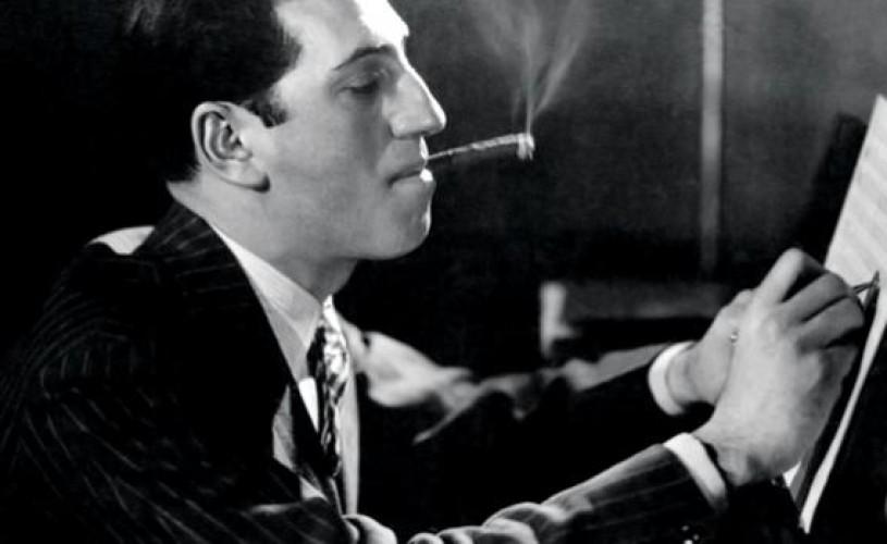 GERSHWIN: Bani, țigări și o imensitate de geniu și renume muzical
