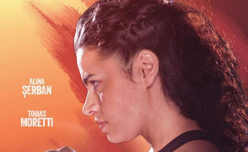 Dublă premieră pentru Alina Șerban, la TIFF 2020