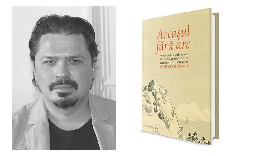 """Nou la Editura Humanitas: """"Arcașul fără arc"""" (fragment în exclusivitate)"""