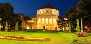 """Publicul este așteptat la un concert al Filarmonicii """"George Enescu"""""""